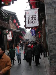 Shopping at Wuhou temple - Jingli Lu