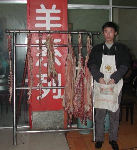 small restaurant with goat meat, goat hot pot
