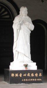 Christus-Figur